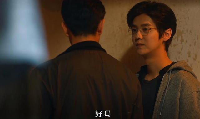 《在劫难逃》:赵彬彬虽然聪明,但还是败给了刘雨奇
