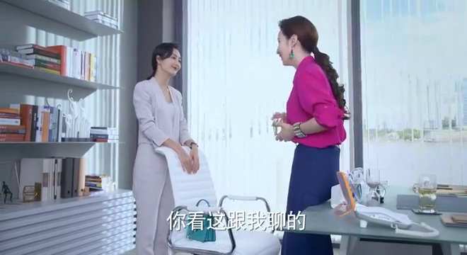 周末父母:王鸥急着汇报工作,安慰送别自己的表姐茱迪!
