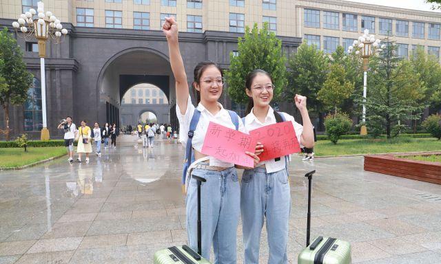 山东德州:双胞胎姐妹花考取公费师范生