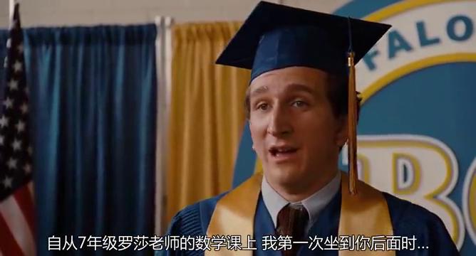 大学毕业典礼上,小伙大胆向女神表白,为勇敢点赞