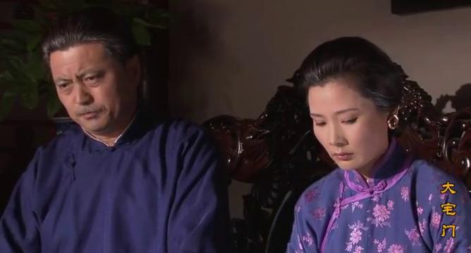 杨九红撺掇家里人反对七爷娶妻,不料木已成舟,杨九红败咯