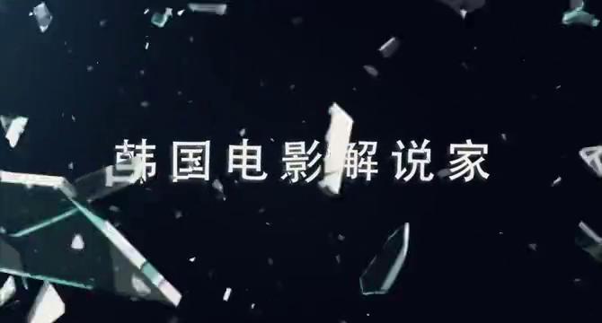 检察官深入政界,见证权色交易,韩国19禁电影《局内人》