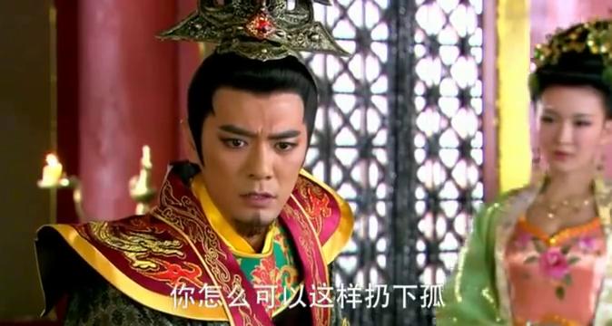 妲己给纣王介绍妹妹,纣王刚还想拒绝,看到容貌后...