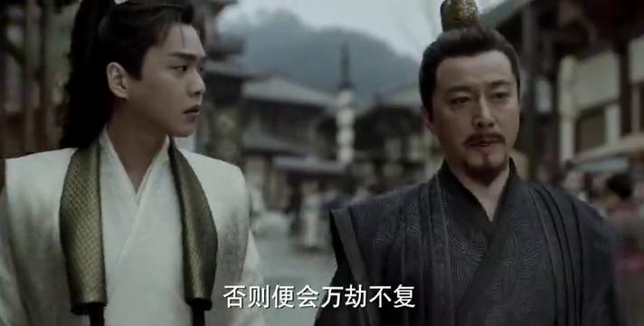 庆余年:袁宏道向林若甫回报,绑架太子的杀手,一个活口都没留