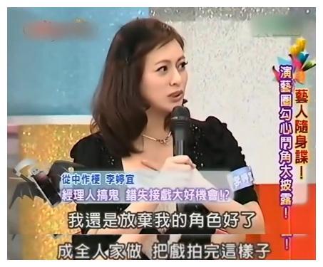 """李婷宜:赵薇无意""""抢了""""我的小燕子,却阴差阳错前后爱上同一人"""