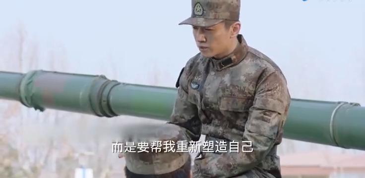 陆战之王:陈晓想去实兵对抗演习,还为战友充了1000元话费