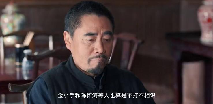 《老酒馆》中的星二代,除了陈宝国的儿子陈月末,还有她的女儿
