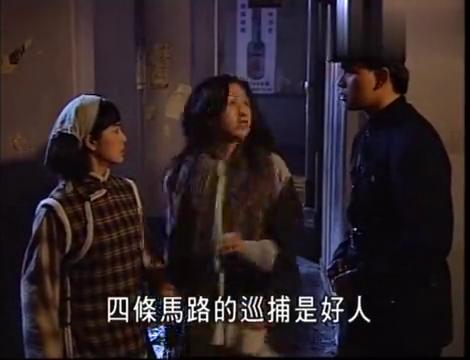 小津得李抑引路,找回从一,小津对这的巡捕的看法有所改观