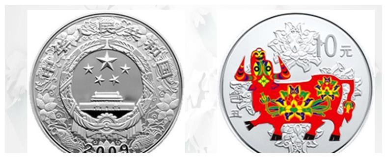 第二轮生肖彩银纪念币,剪纸系列的彩银纪念币,你收藏了吗