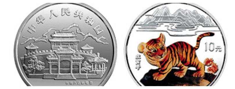 第一轮生肖彩银纪念币,只发行了11枚?答案在这里
