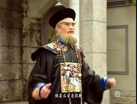 鹿鼎记:鳌拜誓要铲除汤若望,搬弄是非却被皇上拆穿