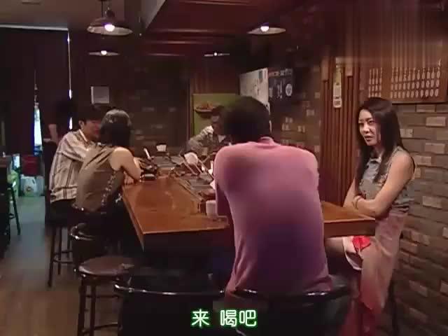 我叫金三顺:大叔自信满满带着三顺姐姐去喝酒,二人相见恨晚!
