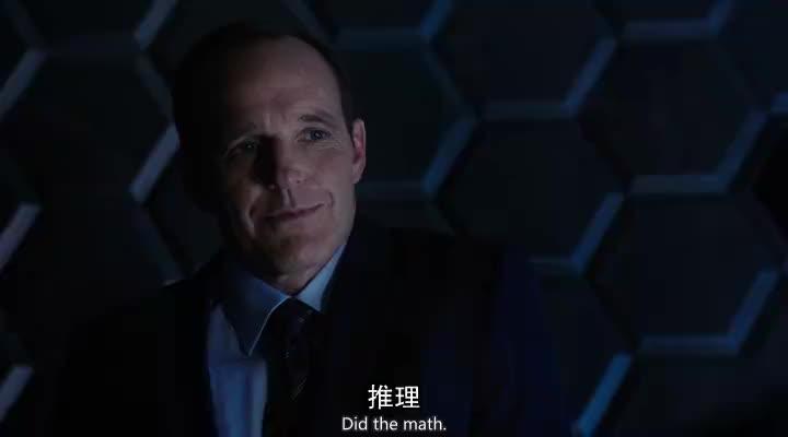 神盾局特工:大叔居然是外星人,在地球上存活了几千年,不可思议