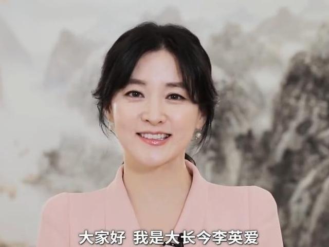 """""""大长今""""扮演者李英爱录制抗疫视频"""