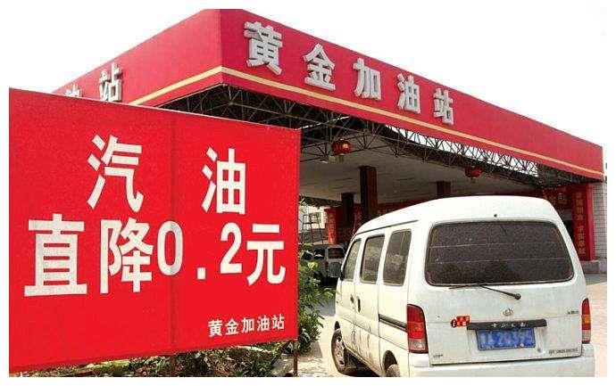 """还敢去这种""""中国石化""""加油?已有百名车主中招,半路拉缸了"""