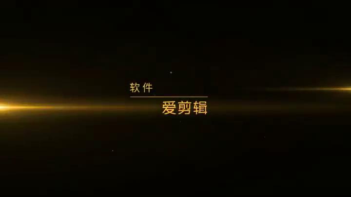 太空战士们遭遇外星四脚爬虫