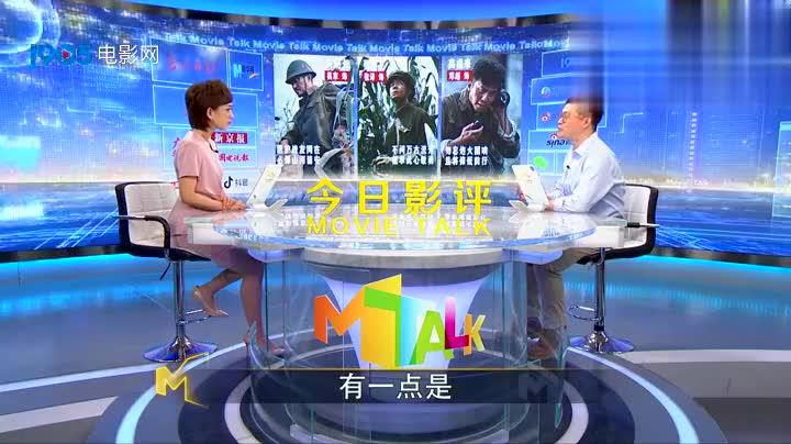 《金刚川》角色姓名猜想 吴京与张译饰演的角色对应三国演义?