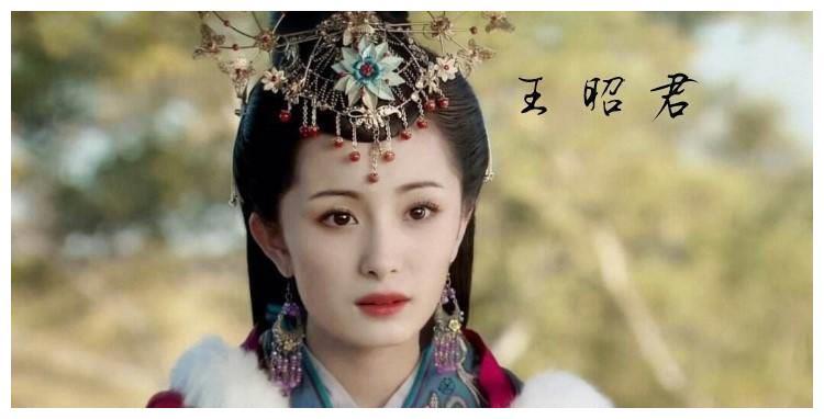 古代四大美女,为何王昭君客死异乡,西施、貂蝉、杨玉环多薄命?