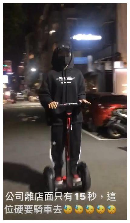 罗志祥玩平衡车耍帅,意外曝光豪宅内景,不愧是红了20年的明星