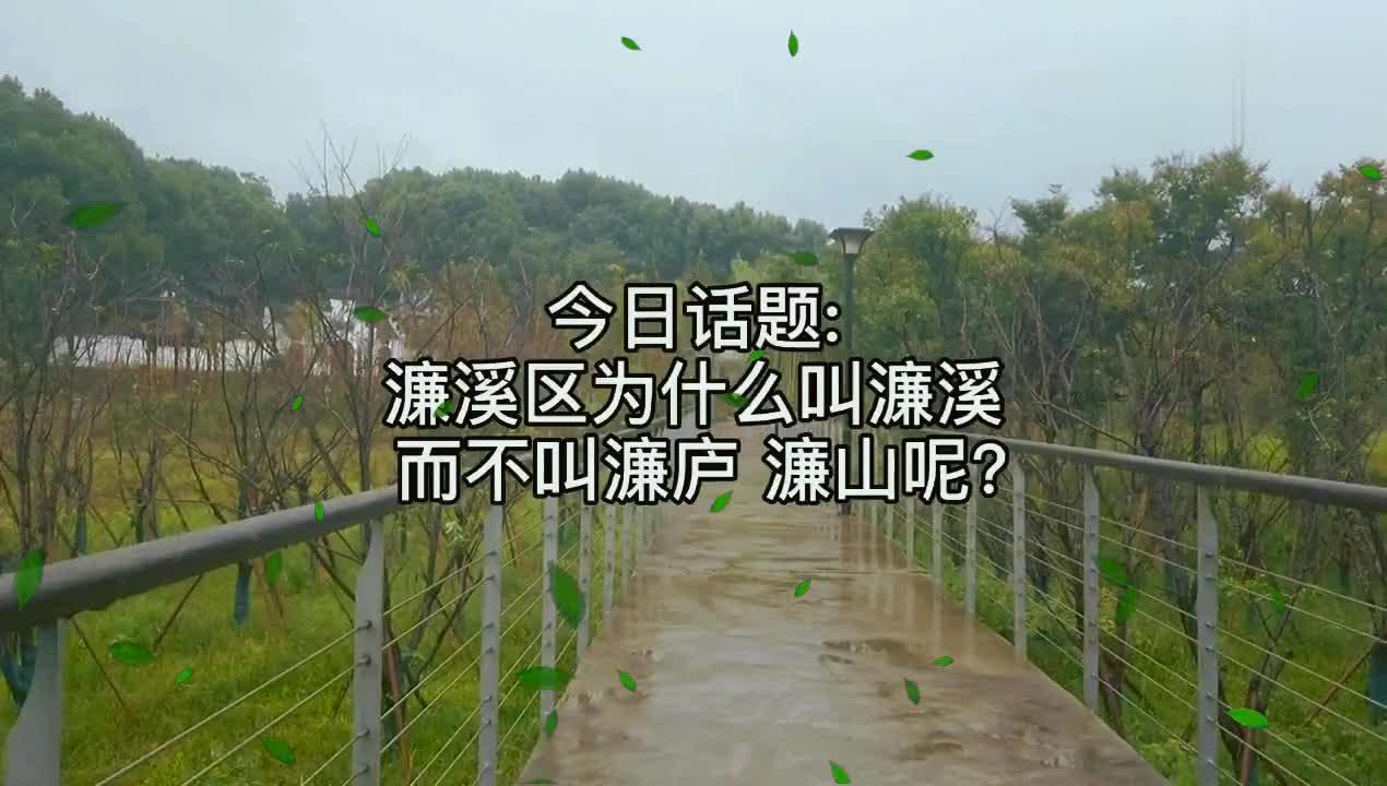 走近九江城郊某公园,实拍周敦颐石像,聊濂溪区更名始末