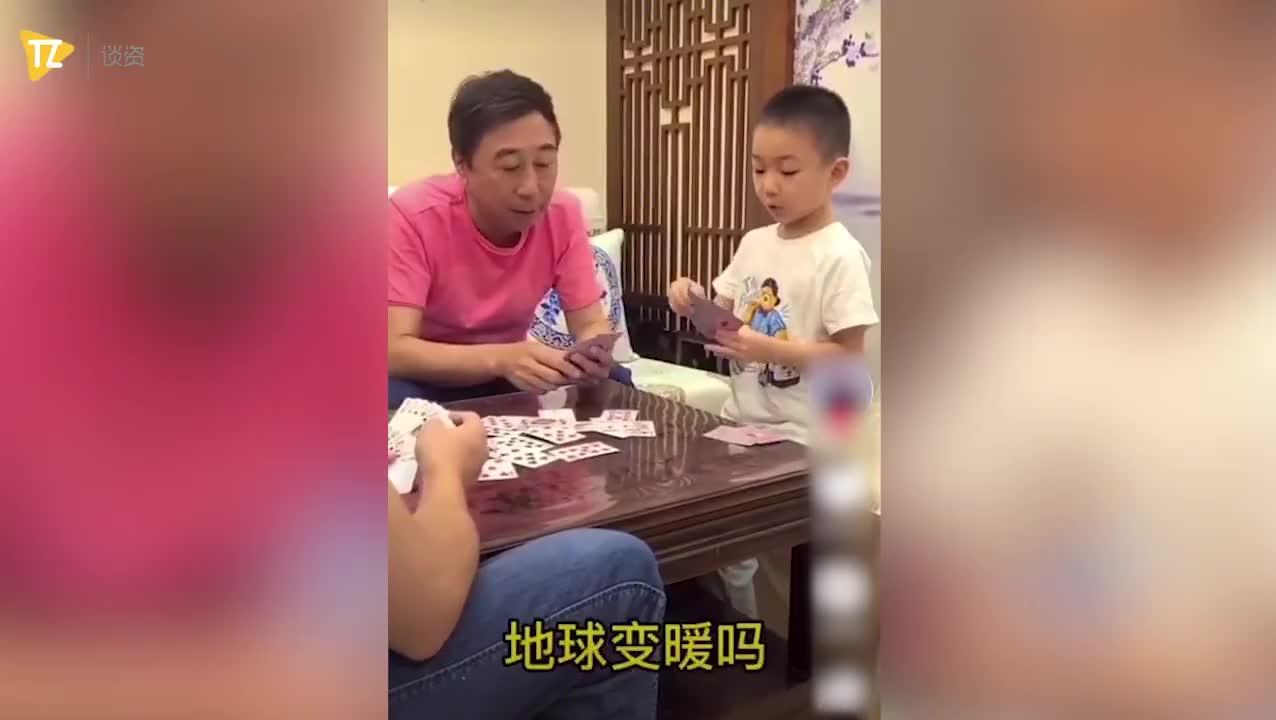 冯巩和孙子日常互怼,5岁孩子捧哏逗哏样样通,看来有人能接班了
