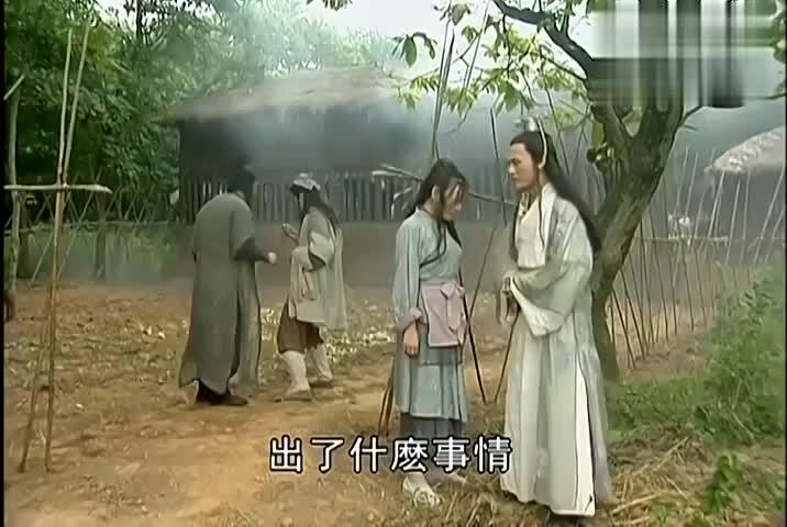 笑傲江湖:小伙刚回家,就被老爹偷袭,两人大打出手