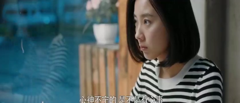 暗恋橘生淮南:洛枳在亲哥哥面前竟然也不能坦白自己的感情!
