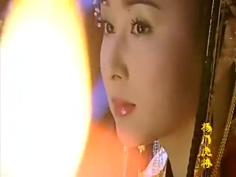杨四郎与明姬公主洞房花烛夜,平时强势的公主,竟然羞涩了!