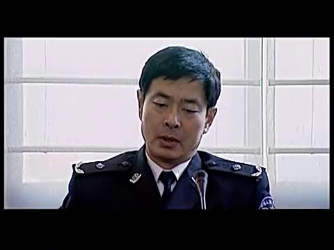 整肃警纪,从严治警,公安局长自我批评和自我检讨,部下都很敬佩