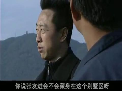 肖云庆找到庞越说服其归心,让他打探华哥的消息