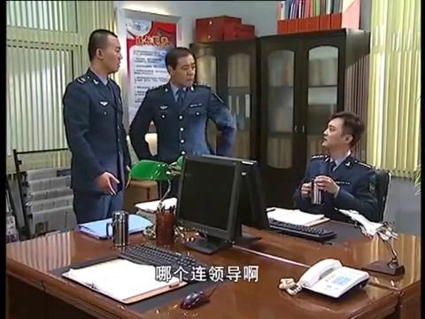 大学生士兵的故事:魏语休的小九九被戳穿,文书尴尬!