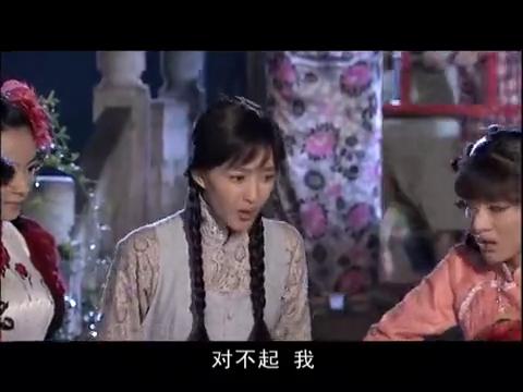 小雪整晚心不在焉,担心刘一魁有危险,想办法脱身去探探消息