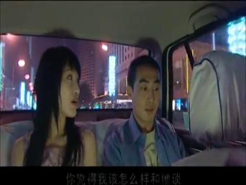 蝴蝶飞飞:薇薇告诉雷雨她准备要找蓝冬晨谈谈说清楚