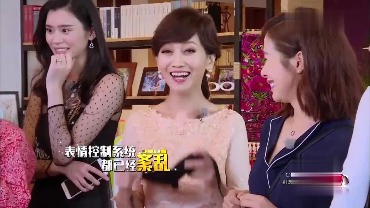 刘嘉玲是真喜欢宋小宝啊蝗虫也跟着他一起吃