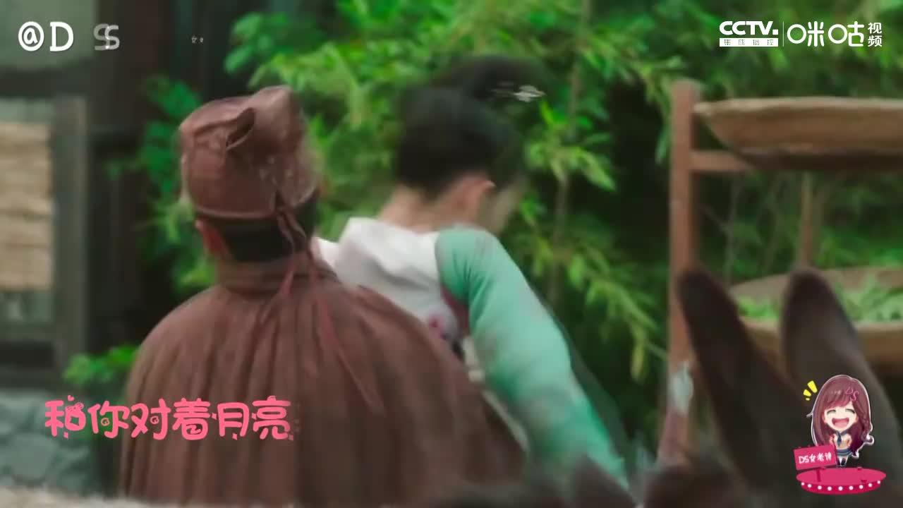 齁甜场面无情CP爱的抱抱《无心法师3》陈瑶韩东君又酸又甜