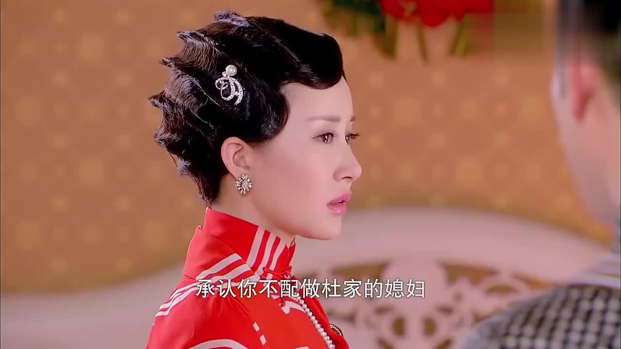 烽火佳人毓婉离婚付出的代价不仅仅是名誉还有父母的尊严