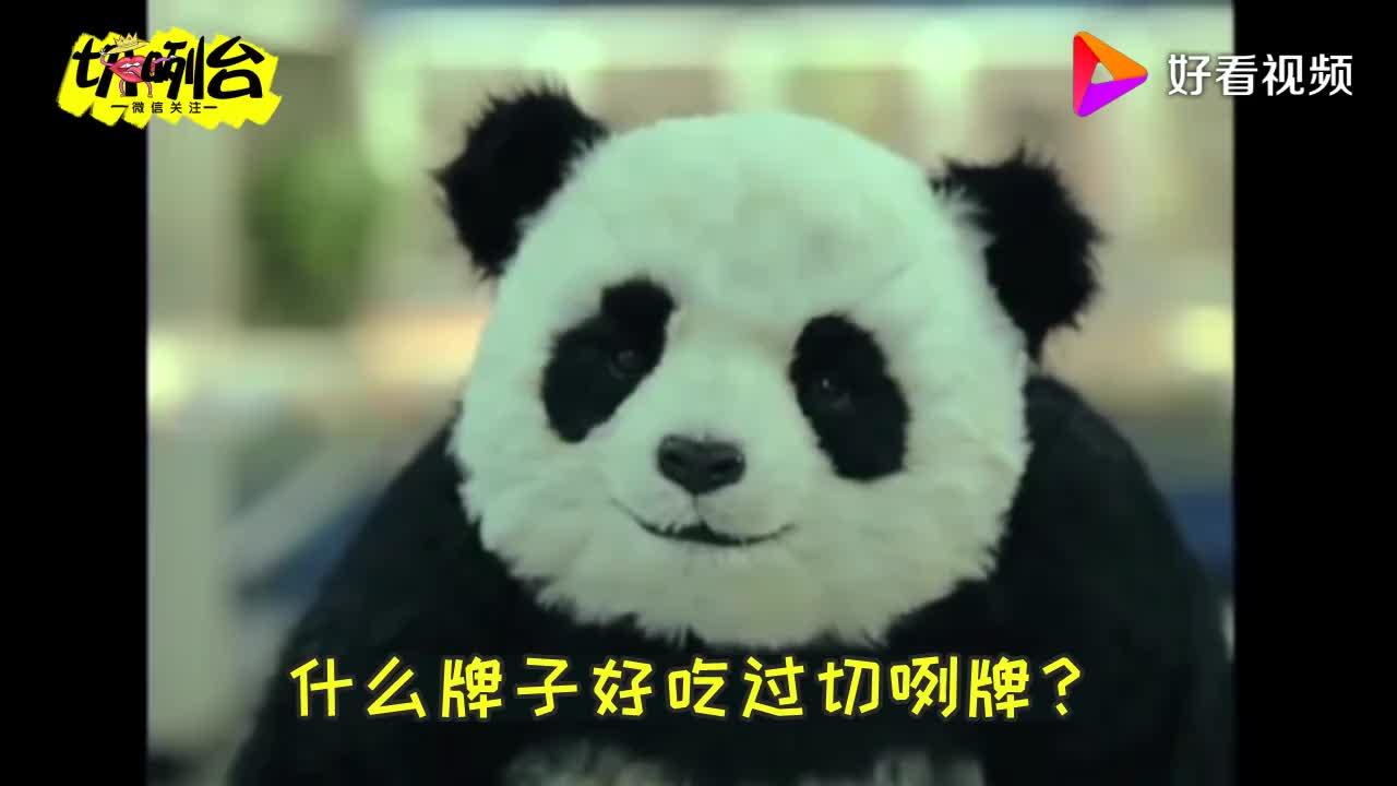 网红暴躁熊猫 VS 广西螺蛳粉的爱恨情仇