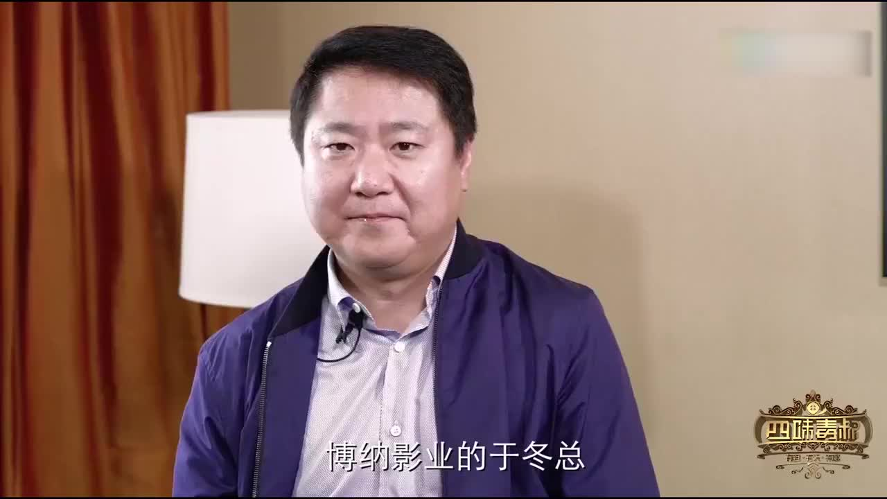 谭飞对话于东互联网公司进入影视行业的心理变化