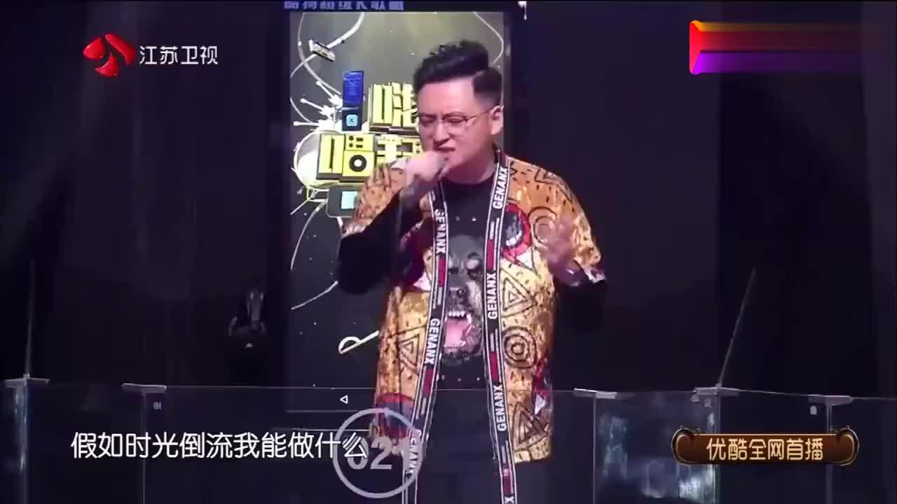 嗨唱起来:薛之谦粉丝嗨唱信乐团的《假如》,得到老薛的高度评价