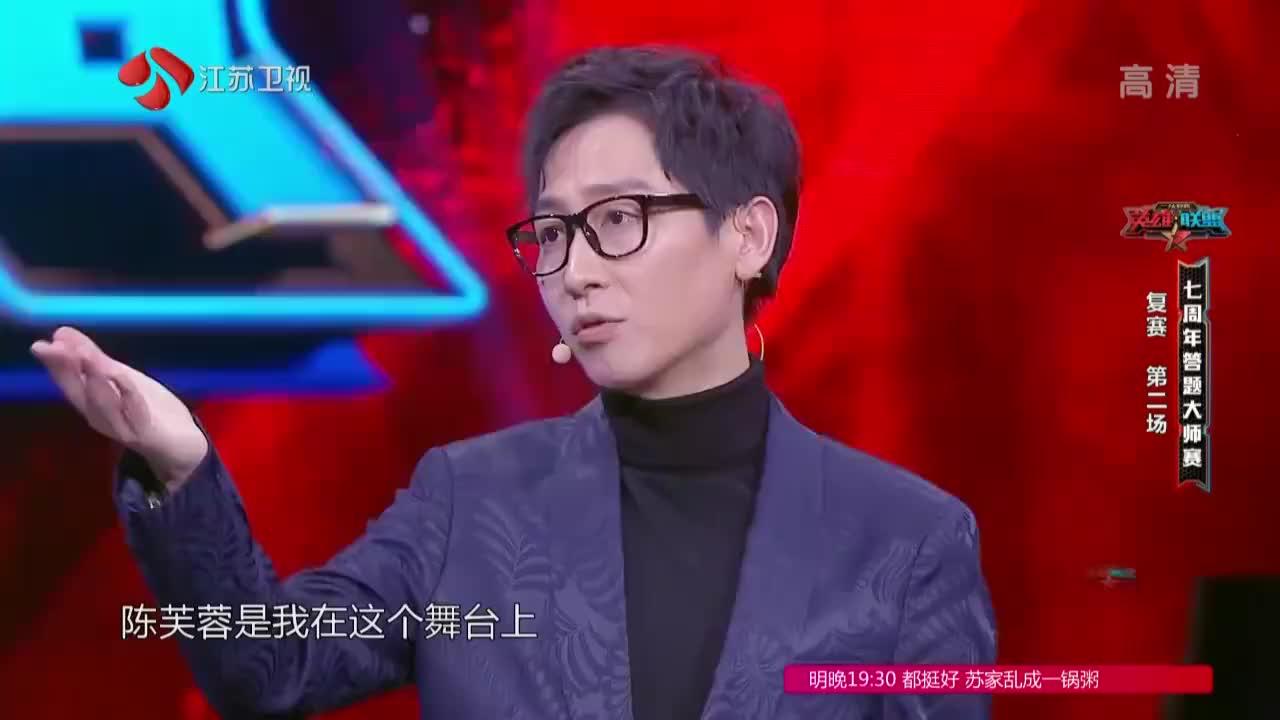 一站到底:非常敬佩的一位女选手,他是全中国文化专业双料第一