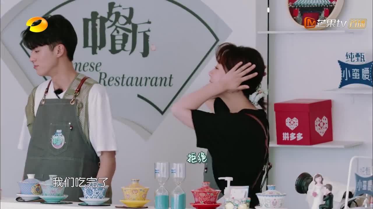 中餐厅:黄晓明有多爱吃西瓜?秦海璐一句话,黄老板感动到哭