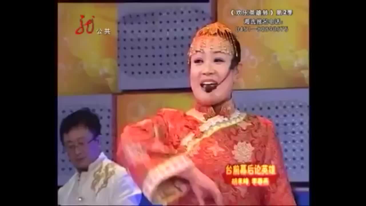 金奖得主胡孝峰李春艳演唱歌曲《过河》,精彩不容错过