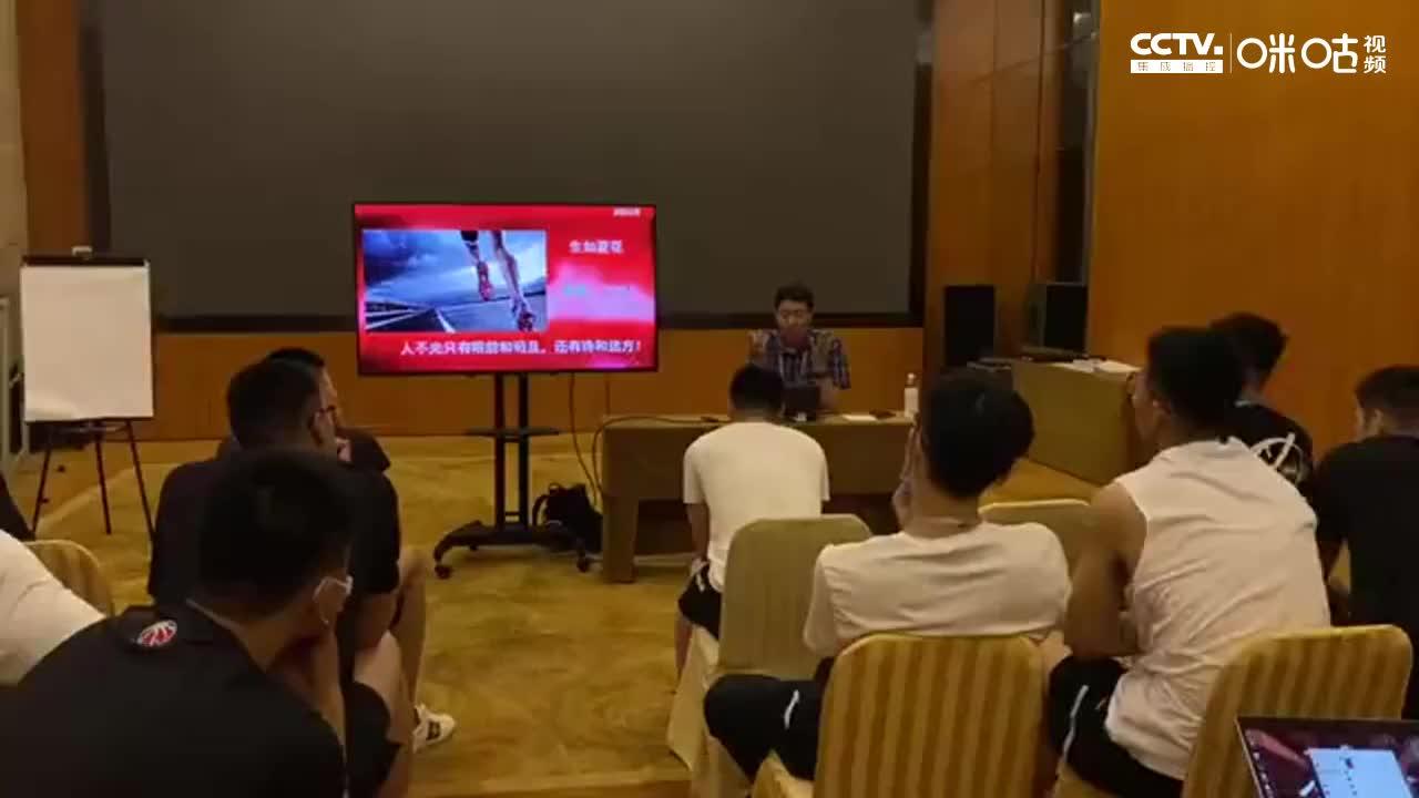 独家探访中国女篮网红教练 为CBA球员做心理辅导