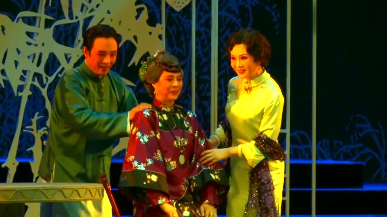 越调《张伯驹》选段 魏凤琴 陈清林 徐爱峰 国家一级演员联袂演绎