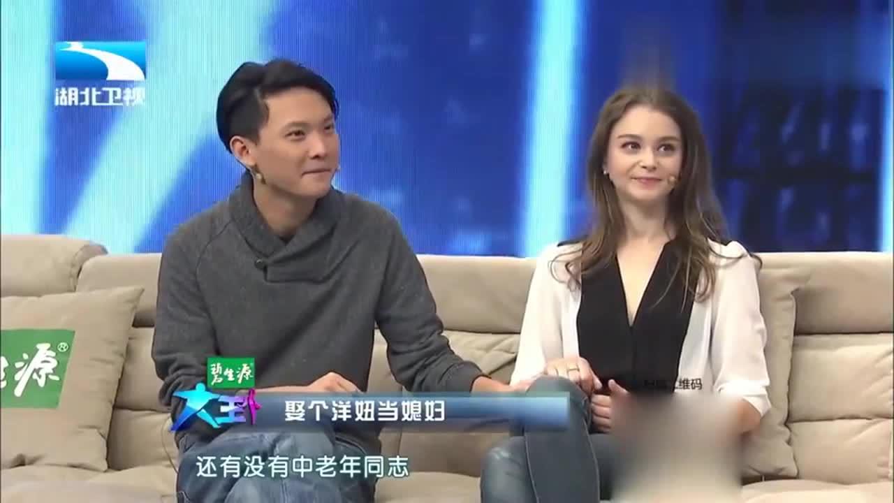 外国人在中国:娶个洋妞当媳妇,王为念请求法国美女介绍对象