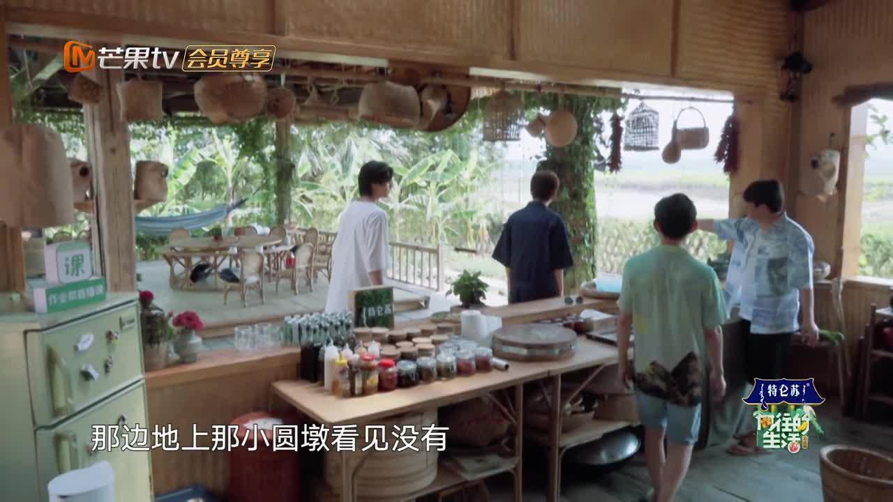 宋威龙说自己99年出生,黄磊听完后惊呆,黄磊:妈呀,你才11岁?