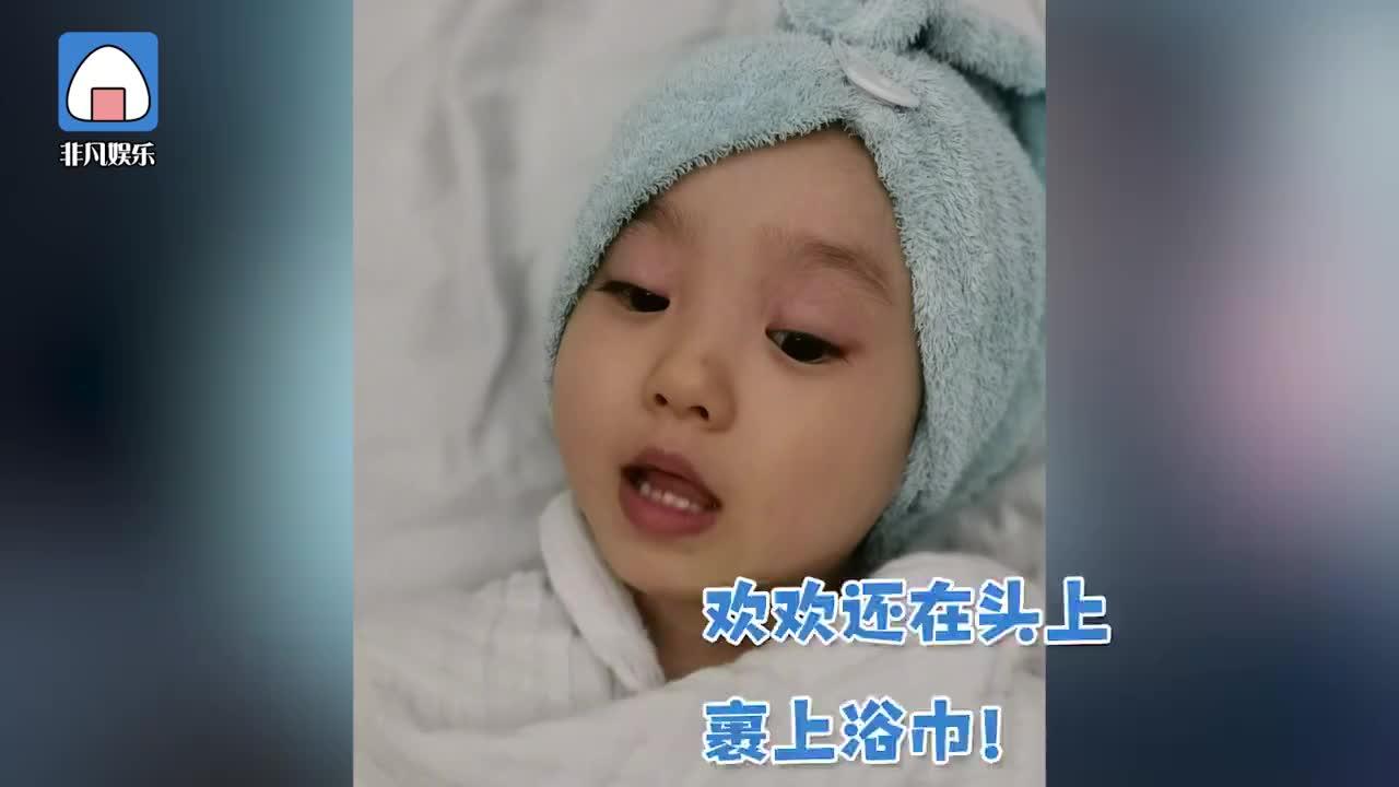 杨威分享双胞胎女儿萌照直呼:让哥哥带你们成团!