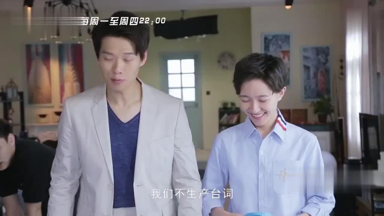 青春警事:魏大勋焦俊艳互相伤害乐在其中,摔打砸碰来个遍