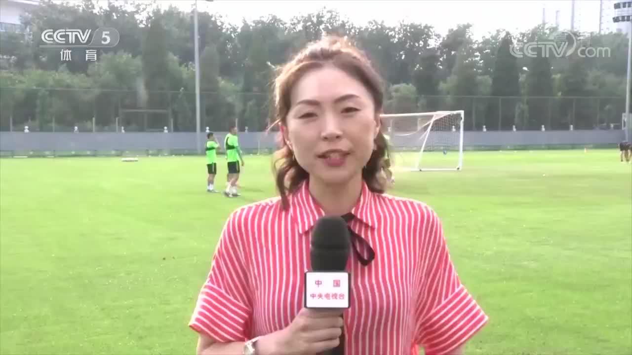 足球资讯:北京国安期待取胜,继续领跑积分榜