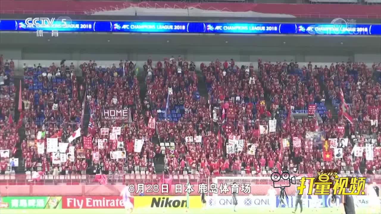 足球资讯:波折中的阵痛,天津权健亚冠遗憾出局